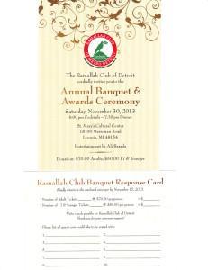 Annual_Ramallah_Club_Banquet (1)